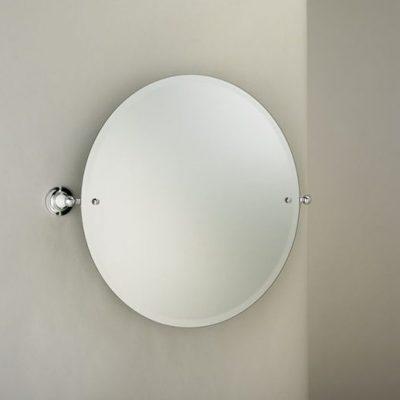 Fantastic Bathroom Mirrors